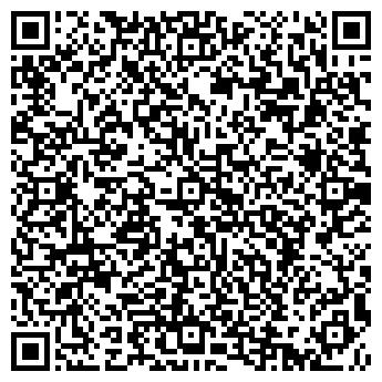 QR-код с контактной информацией организации Общество с ограниченной ответственностью Венге Эксклюзив