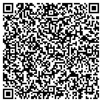 QR-код с контактной информацией организации чп плужник