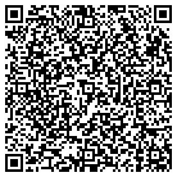 QR-код с контактной информацией организации Fentezi