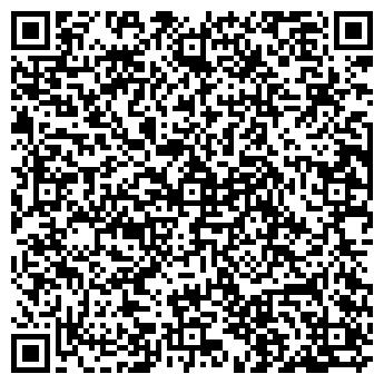 QR-код с контактной информацией организации Частное предприятие ПП «Загальський»