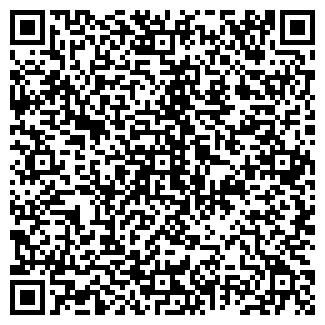 QR-код с контактной информацией организации ТОРЭКС-СТАЛЬ