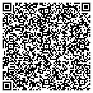 QR-код с контактной информацией организации Аметист