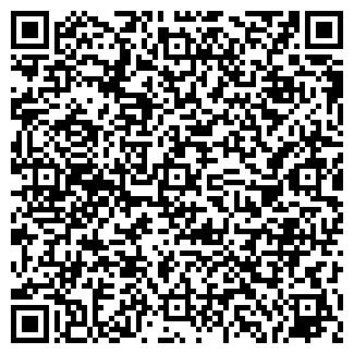 QR-код с контактной информацией организации CAD Проект