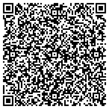 QR-код с контактной информацией организации «Стекло & Дерево»