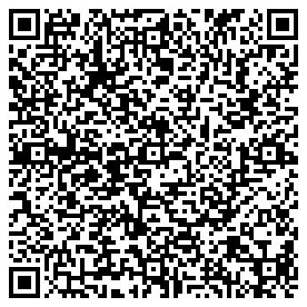 """QR-код с контактной информацией организации ЧП """"Кедр-люкс"""""""