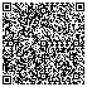 """QR-код с контактной информацией организации ПОГ """"Астра"""""""