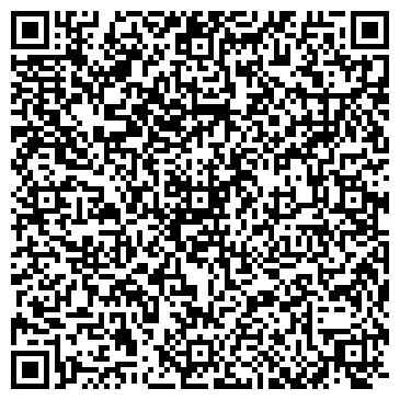 QR-код с контактной информацией организации Общество с ограниченной ответственностью Века Буд, ООО
