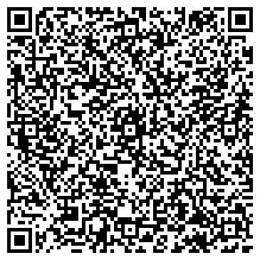 QR-код с контактной информацией организации Divo мебель (Диво мебель)