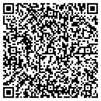 QR-код с контактной информацией организации Субъект предпринимательской деятельности РеспектСтрой
