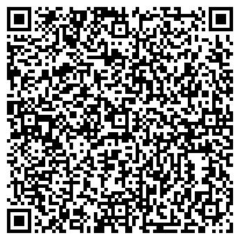 """QR-код с контактной информацией организации """"Дез-Мастер"""""""