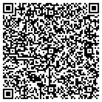 QR-код с контактной информацией организации Elios