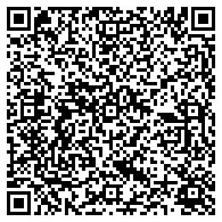 QR-код с контактной информацией организации ACIER