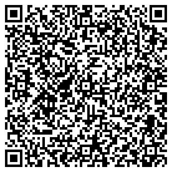 """QR-код с контактной информацией организации интернет-магазин """"Karkas"""""""