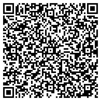 QR-код с контактной информацией организации Резной Мир