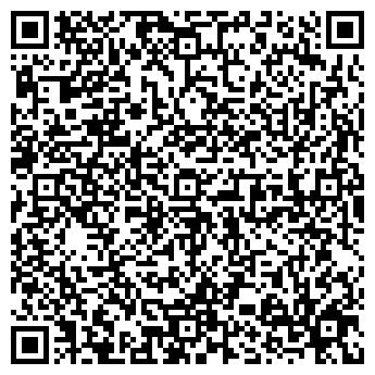 """QR-код с контактной информацией организации СПД """"Магеровская В. П."""""""