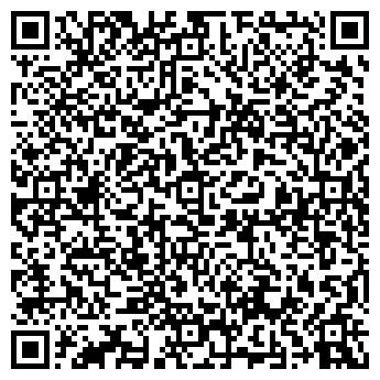QR-код с контактной информацией организации Субъект предпринимательской деятельности Экспресс Салон на Дом