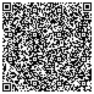 QR-код с контактной информацией организации Дольче Вита Центр косметологии & талассо