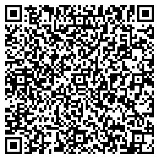 QR-код с контактной информацией организации Древ-ко