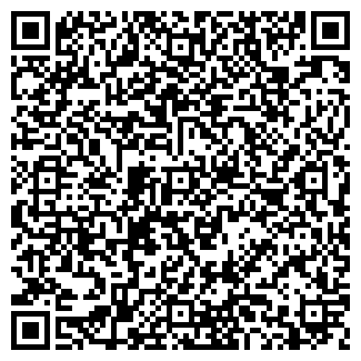 QR-код с контактной информацией организации Промальпо