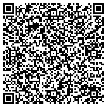 QR-код с контактной информацией организации ООО «ЕКА»