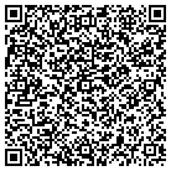 QR-код с контактной информацией организации Эверест 2007