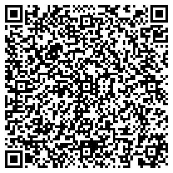 QR-код с контактной информацией организации Субъект предпринимательской деятельности «Личное пространство»