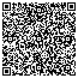 """QR-код с контактной информацией организации """"Мастер и Ко"""""""