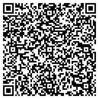 QR-код с контактной информацией организации sollar