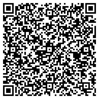 QR-код с контактной информацией организации VinsMeb