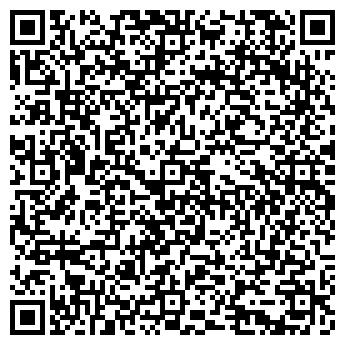 """QR-код с контактной информацией организации Совместное предприятие ООО """"Артстоун Симпатико"""""""
