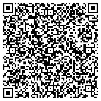 QR-код с контактной информацией организации АКВАТЕКС