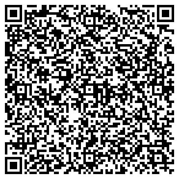 QR-код с контактной информацией организации сепараторный пылесос Aura Roboclean
