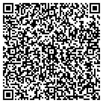QR-код с контактной информацией организации CПД Семко С. В.