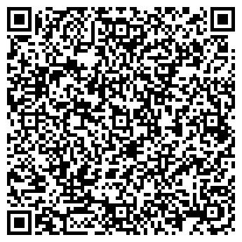 """QR-код с контактной информацией организации ООО """"ВОЛЬФРАМ-ЛАБ"""""""