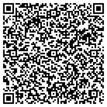 QR-код с контактной информацией организации АКВАРЕМСТРОЙ