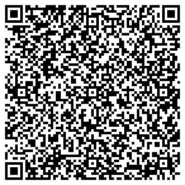 QR-код с контактной информацией организации Элита-Мрамор