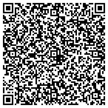QR-код с контактной информацией организации ЧП «Star Stone»