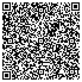QR-код с контактной информацией организации ООО «ДЕЗКО»