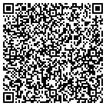 """QR-код с контактной информацией организации НПК """"МОНОКРИСТАЛЛ"""""""