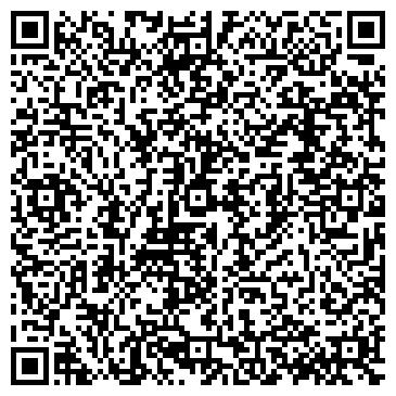 QR-код с контактной информацией организации Интернет-магазин Studio Beauty