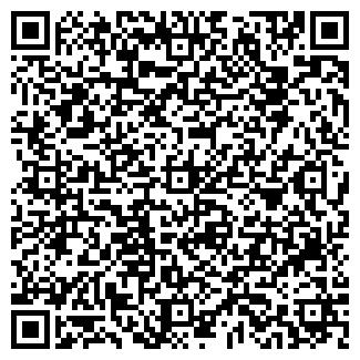 QR-код с контактной информацией организации Makeupbox