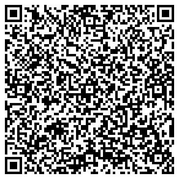 """QR-код с контактной информацией организации Частное предприятие Студия """"Наращивание волос"""""""