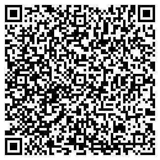 QR-код с контактной информацией организации VualS