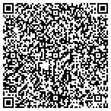 QR-код с контактной информацией организации ФЛ-П Лотоцкий В.А.