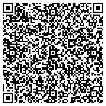 """QR-код с контактной информацией организации Оптовый магазин бижутерии """"Индира"""""""