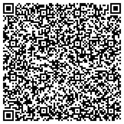"""QR-код с контактной информацией организации Центр реабилитации наркозависимости и алкоголизма """"Альтернатива"""""""