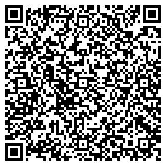 """QR-код с контактной информацией организации """"Rosario"""""""