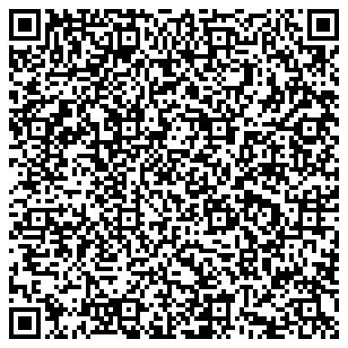 """QR-код с контактной информацией организации Другая Интернет магазин""""СОН"""""""
