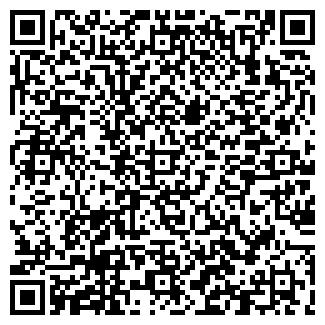 QR-код с контактной информацией организации ФО-П Осаула