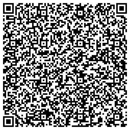 """QR-код с контактной информацией организации Творческая мастерская """"Цветоделие"""" - изготовление цветов из кожи и ткани, обучение цветоделию."""